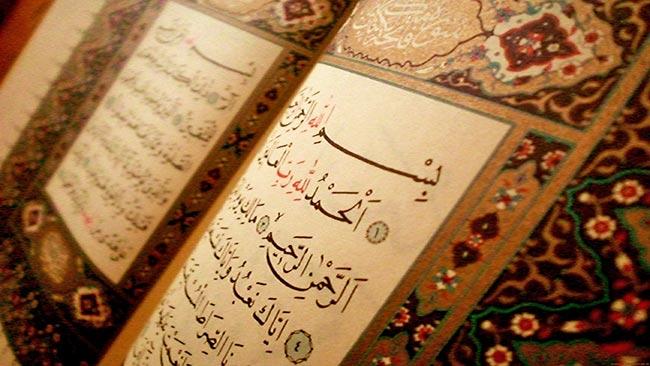 Kur'an Allah'dan Başkası Tarafından Gelmiş Olsa İdi