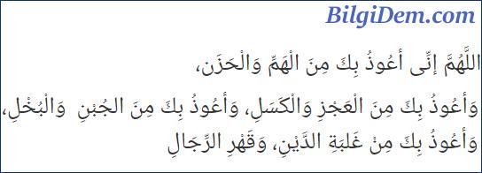 Üzüntülü Ve Dertli İken Okunacak Dualar