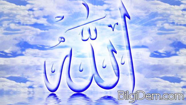 Dua'nın Faziletleri ve İsterken Allah'tan İstemek